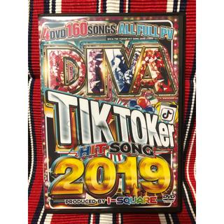 DIVA TIK TOKER HIT SONG 2019!洋楽4枚組DVD(ミュージック)