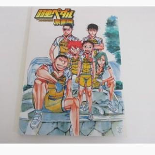 アキタショテン(秋田書店)の弱虫ペダル 原画展 公式パンフレット(少年漫画)