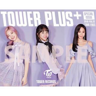 TWICE タワレコ フリーペーパー 2019年2月22日配布(K-POP/アジア)