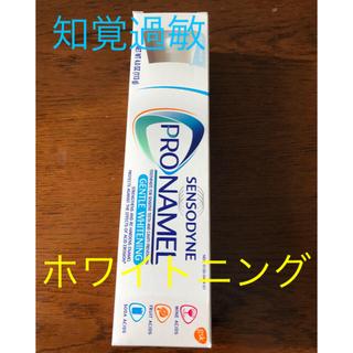 アメリカで人気! センソダイン ホワイトニング 歯磨き粉(歯磨き粉)