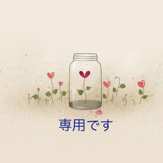 アモーレパシフィック(AMOREPACIFIC)の♡まんぷく様 専用です♡(シャンプー)