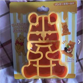 プーさん パンケーキ用(調理道具/製菓道具)