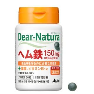 アサヒ(アサヒ)の新品、未開封 ディアナチュラ ヘム鉄 30日分(ビタミン)
