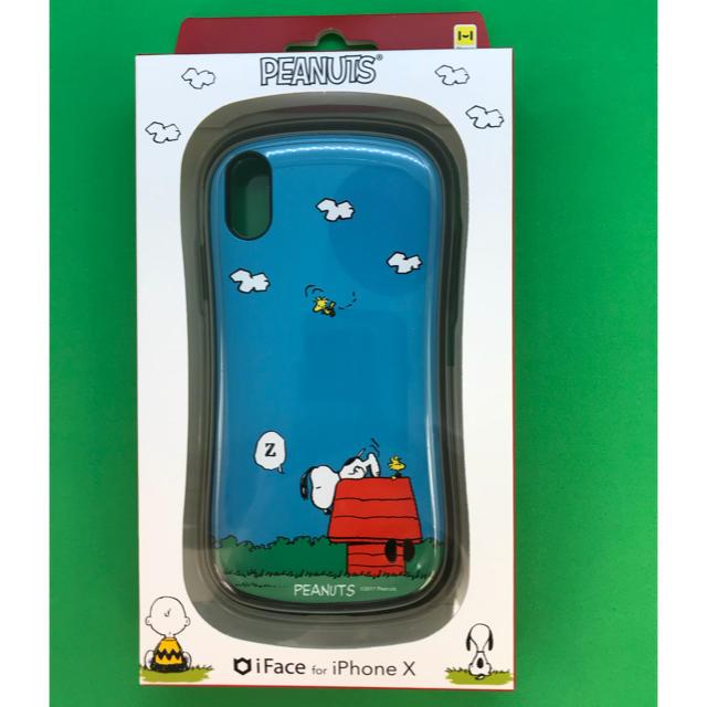 デザインケース | 【新品 正規品】iface スヌーピー 犬小屋 iPhoneXS/X兼用の通販 by 猫太郎's shop  |ラクマ