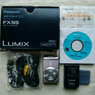 パナソニック(Panasonic)のPanasonic ルミックス デジタルカメラ DMC-FX55-P ピンク(コンパクトデジタルカメラ)