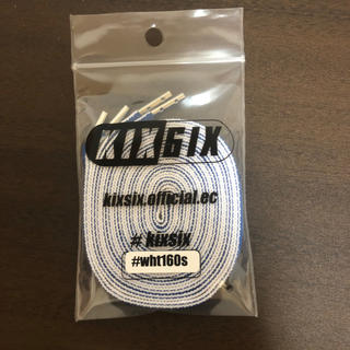 ナイキ(NIKE)のKixsix shoelace キックスシックス シューレース ホワイトブルー(その他)
