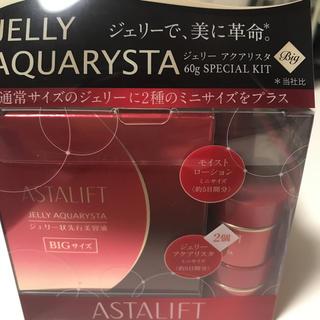 アスタリフト(ASTALIFT)のアスタリフトジェリー60gスペシャルキット(美容液)