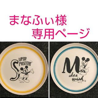 ディズニー(Disney)の【まなふぃ様専用】バンブー食器(食器)