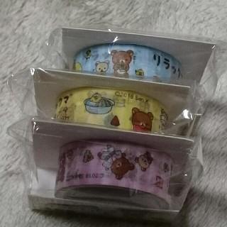 リラックマ×丸亀製麺 マスキングテープ(テープ/マスキングテープ)