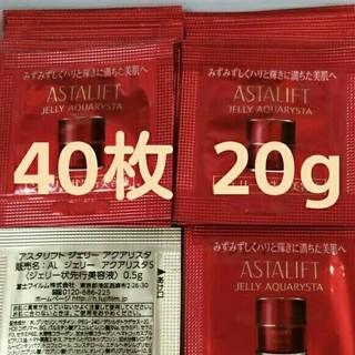 アスタリフト(ASTALIFT)のアスタリフト◆ジェリー パウチ 40枚(美容液)