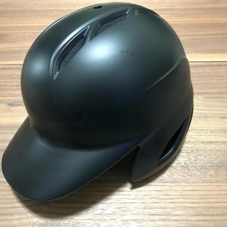 ゼット(ZETT)のZETT軟式 打者用 片耳 ヘルメット(防具)