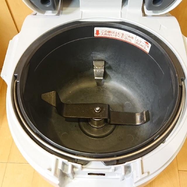 ゴミ 機 生 乾燥