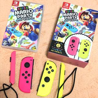 ニンテンドースイッチ(Nintendo Switch)のスーパー マリオパーティ 4人で遊べる Joy-Conセット -Switch(携帯用ゲームソフト)