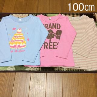 ムジルシリョウヒン(MUJI (無印良品))の<226再出品>ロンTセット100サイズ(Tシャツ/カットソー)