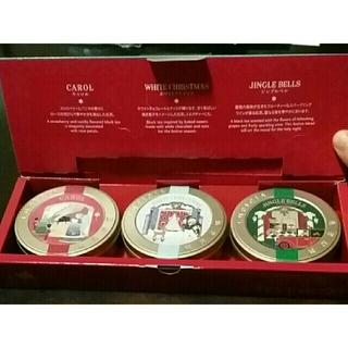 LUPICIA - LUPICIA 期間数量限定プチ缶ティーバッグセット 3種