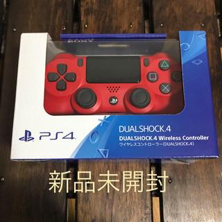 プレイステーション4(PlayStation4)の【新品】純正 ps4  コントローラー 赤 マグマレッド(その他)