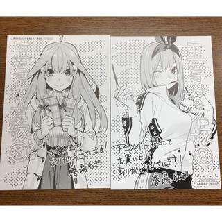 コウダンシャ(講談社)の五等分の花嫁 初版 第8巻 特典(少年漫画)