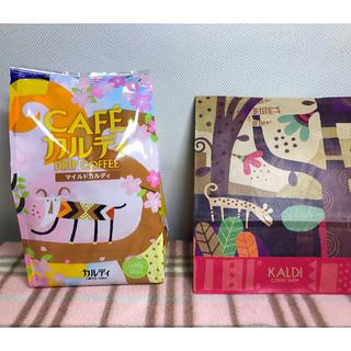 KALDI - カフェカルディ☕️ドリップコーヒー10g×20袋【春限定パッケージ】