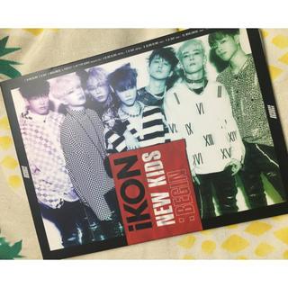 アイコン(iKON)のiKON NEW KIDS BEGIN(K-POP/アジア)