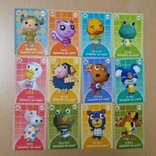 ニンテンドウ(任天堂)のどうぶつの森+ カードe 12枚セット(カード)