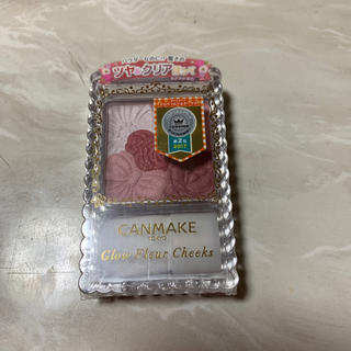 キャンメイク(CANMAKE)のCANMAKEグロウフルールチークス09(チーク)