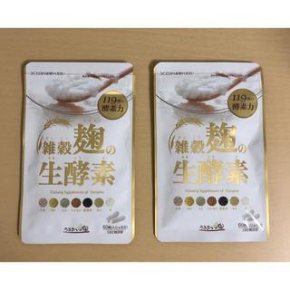 雑穀麹の生酵素 2個セット(ダイエット食品)