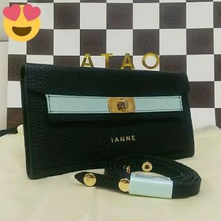 アタオ(ATAO)の《良品》イアンヌ ティアラ ブラック/サックス (保存袋付き)(ショルダーバッグ)