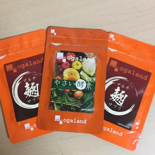 酵素&麹サプリ3袋(ダイエット食品)