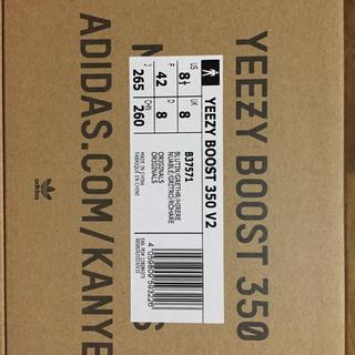 アディダス(adidas)のyeezy boost 350v2 ブルーティント(スニーカー)