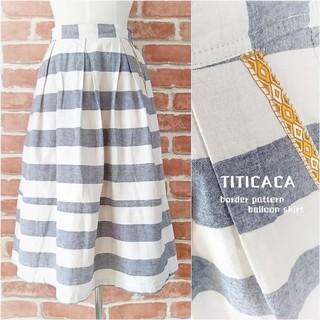 チチカカ(titicaca)のTITICACA*チチカカ【美品】ボーダーバルーンロングスカート(ロングスカート)