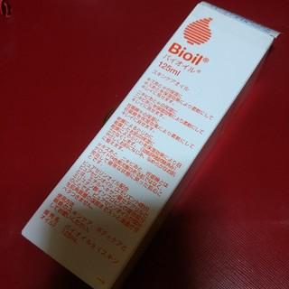 バイオイル(Bioil)のバイオイル・125ml(ボディオイル)