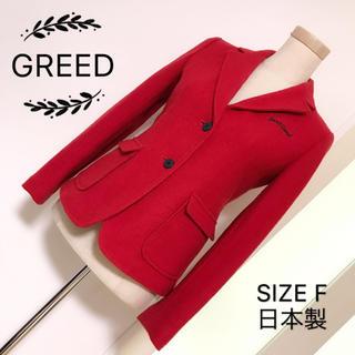 グリード(GREED)のGREED ウール素材 中綿 ジャケット(テーラードジャケット)