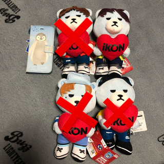 アイコン(iKON)のiKON ハートハグぬいぐるみ(K-POP/アジア)