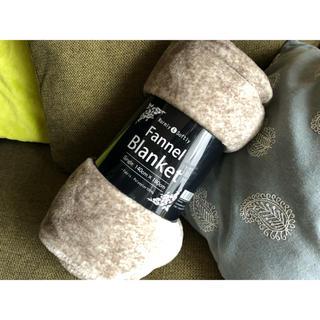 フランフラン(Francfranc)のWarmly & Softly フランネル ブランケット 毛布  ブラウン(毛布)