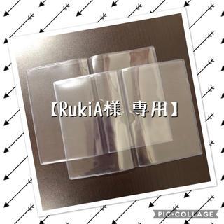 *RukiA様 専用*透明ケース*母子手帳ケース*(母子手帳ケース)