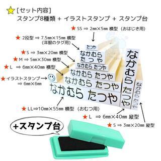 ななな様専用(No.8 +スタンプ台+補充インク2個)(印鑑/スタンプ/朱肉)