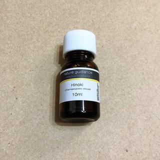 ヒノキ エッセンシャルオイル 10ml(エッセンシャルオイル(精油))