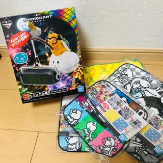 バンダイ(BANDAI)のマリオカート 一番くじ セット ジュゲム時計付き(キャラクターグッズ)