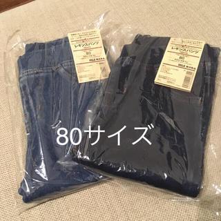 ムジルシリョウヒン(MUJI (無印良品))の無印  レギンスパンツ  80(パンツ)