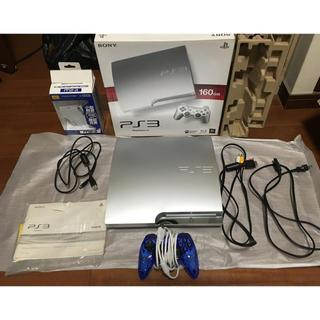 プレイステーション3(PlayStation3)のPlayStation3 本体 サテン・シルバー 160GB(家庭用ゲーム本体)