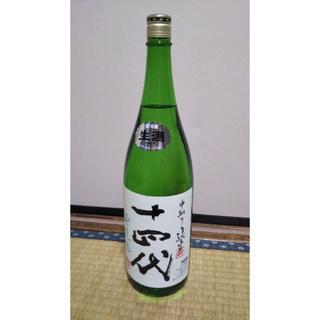 十四代 角新 中取り純米(日本酒)