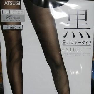 アツギ(Atsugi)のASTIGU シアータイツ 25denier(タイツ/ストッキング)