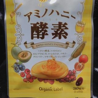 アミノハニー酵素(ダイエット食品)