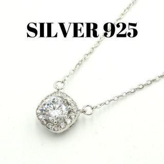 S925 ストーン ネックレス シルバー925 silver925  ペンダント(ネックレス)