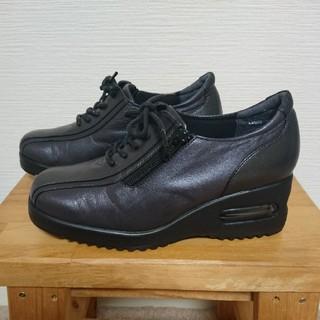 婦人靴 アトリエ(ローファー/革靴)
