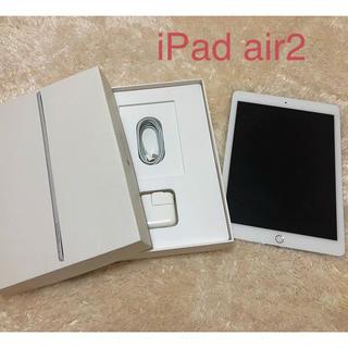アイパッド(iPad)のi Pad air2 Wi-Fi Cellular 16GB Silver☆(タブレット)