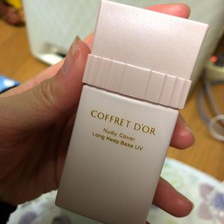 コフレドール(COFFRET D'OR)のコフレドール ヌーディカバー ロングキープベースUV(化粧下地)