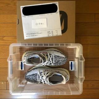 アディダス(adidas)の[美品]yeezy boost 350 v2 zebra 26cm(スニーカー)