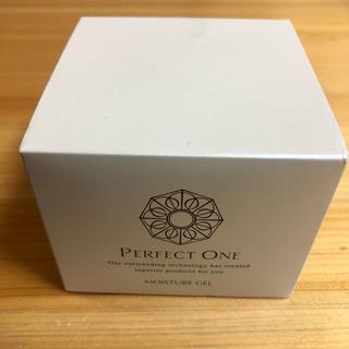 パーフェクトワン(PERFECT ONE)のパーフェクトワン モイスチャージェル 75g 新品未使用 2個(オールインワン化粧品)