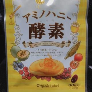アミノハニー酵素 1袋(ダイエット食品)